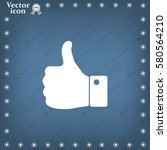 vector thumb up icon | Shutterstock .eps vector #580564210