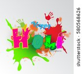 happy holi vector illustration  | Shutterstock .eps vector #580568626