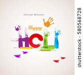 happy holi vector illustration  | Shutterstock .eps vector #580568728