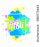 happy holi colorful background  | Shutterstock .eps vector #580573663