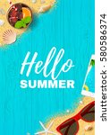 beautiful summer vacation... | Shutterstock .eps vector #580586374