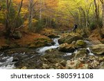young man exploring the... | Shutterstock . vector #580591108