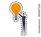 businessman cartoon icon   Shutterstock .eps vector #580607260