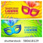 vector bright carnival masks on ... | Shutterstock .eps vector #580618129