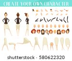 creation of woman set with... | Shutterstock .eps vector #580622320