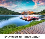 colorful summer sunrise on the... | Shutterstock . vector #580628824