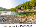 mountain forest river landscape | Shutterstock . vector #580630018