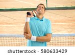 shot of a tennis player with a... | Shutterstock . vector #580633429