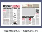 Graphical design newspaper template, rain letters | Shutterstock vector #580634344