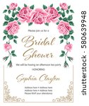 bridal shower or wedding... | Shutterstock .eps vector #580639948