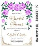 bridal shower or wedding... | Shutterstock .eps vector #580658440
