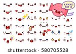 set of cute kawaii emoticon... | Shutterstock .eps vector #580705528