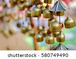 amulet of bells 2