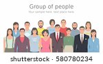 group of people. | Shutterstock .eps vector #580780234
