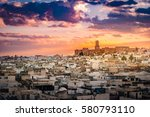 view of the medina and the... | Shutterstock . vector #580793110