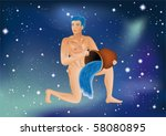 astrological zodiacal sign in... | Shutterstock .eps vector #58080895