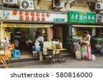 shanghai  china   may 04  2016  ... | Shutterstock . vector #580816000