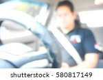 picture blurred  for background ... | Shutterstock . vector #580817149