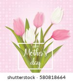 mother's day greeting card with ... | Shutterstock .eps vector #580818664