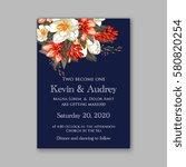 romantic wedding invitation... | Shutterstock .eps vector #580820254