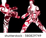 young men taekwondo martial... | Shutterstock .eps vector #580829749