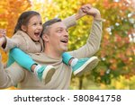 happy father and  daughter  | Shutterstock . vector #580841758
