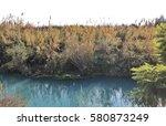 tarsus river landscape | Shutterstock . vector #580873249