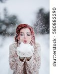 winter wedding in the forest... | Shutterstock . vector #580883290
