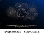 firework show on night sky... | Shutterstock .eps vector #580903816