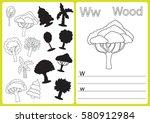 alphabet a z   puzzle worksheet ... | Shutterstock .eps vector #580912984