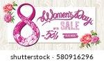 women's day banner design with... | Shutterstock .eps vector #580916296
