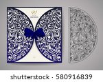 laser cut invitation card.... | Shutterstock .eps vector #580916839