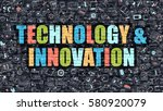 technology and innovation...   Shutterstock . vector #580920079
