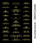 gold vintage decor elements and ... | Shutterstock . vector #580922668