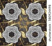 vector oriental ornament.... | Shutterstock .eps vector #580924498