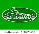 happy patrick's day  greetings... | Shutterstock .eps vector #580928650