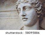 Stone Face Of Roman Statue