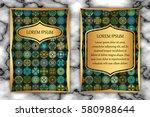 invitation card design template.... | Shutterstock .eps vector #580988644