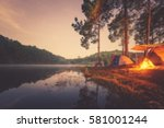 blured image of camping and... | Shutterstock . vector #581001244