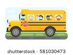 school bus kids transport... | Shutterstock .eps vector #581030473