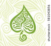 beautiful leaf. vector... | Shutterstock .eps vector #581043856
