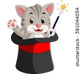 vector illustration of kitten...   Shutterstock .eps vector #581044054