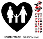 family love heart icon with... | Shutterstock .eps vector #581047363