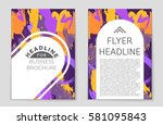 abstract vector layout... | Shutterstock .eps vector #581095843