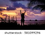golden sunset on the lake... | Shutterstock . vector #581099296