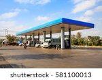 nakhon ratchasima  thailand  ... | Shutterstock . vector #581100013