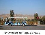 turpan  xinjiang  china   oct.... | Shutterstock . vector #581137618