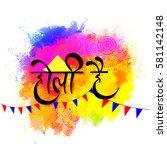 creative hindi text design holi ...   Shutterstock .eps vector #581142148