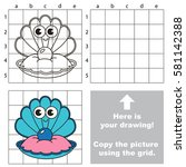 copy the picture using grid... | Shutterstock .eps vector #581142388