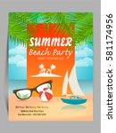 summer vector element  summer... | Shutterstock .eps vector #581174956
